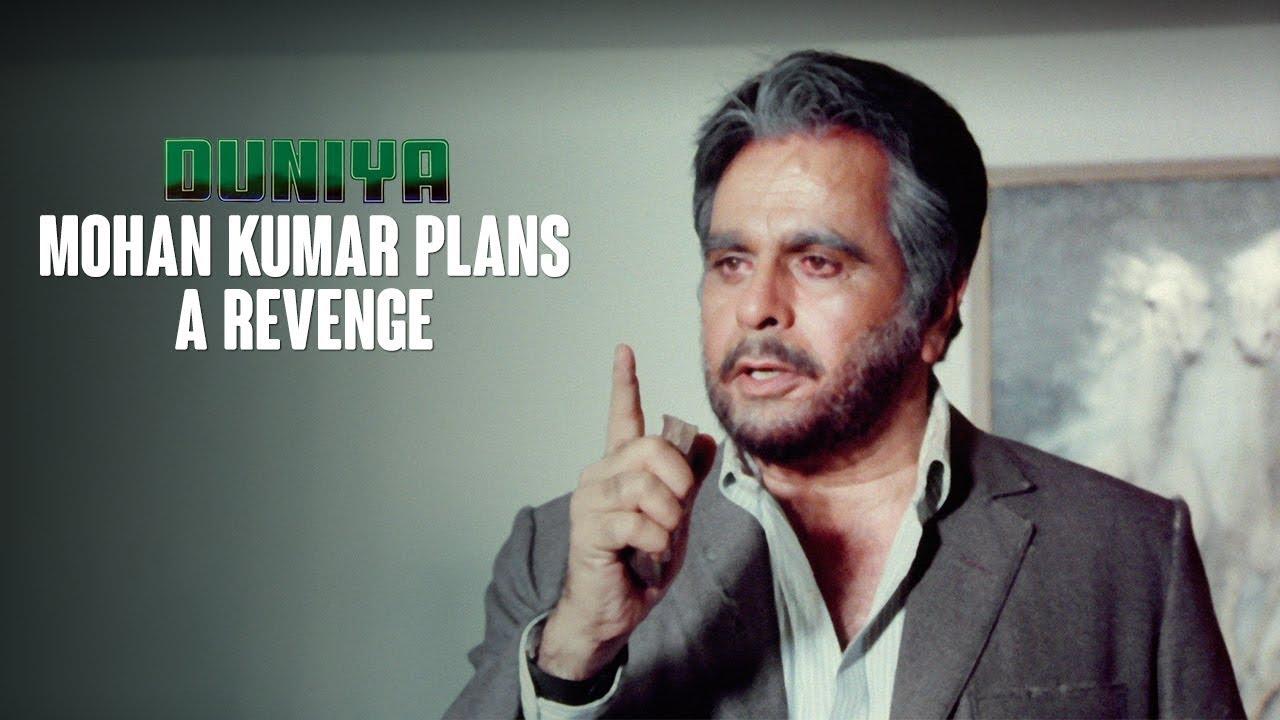 Download Mohan Kumar plans a revenge | Duniya (1984) | Ashok Kumar, Dilip Kumar, Rishi Kapoor & Amrita Singh