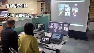 김해시장애인체육회와 함께하는 비대면 어울림 슐런 대회