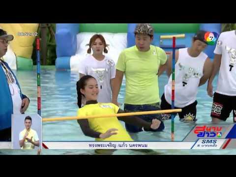 151030 โบว์ เมลดา Dream Team Thailand ดาราเฮโย @ สนามข่าวบันเทิง 30 ต.ค. 58