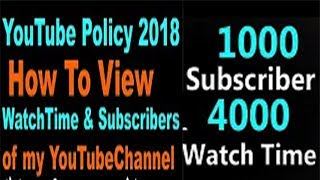 how to check watch time and increase watch time and subscribe in youtube channel 2018