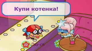 | Comedy Woman - Дай 500 рублей! | Шарарам |