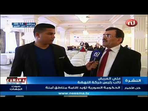 جودة التعليم بالمغرب العربي الكبير : التحديات والرهانات