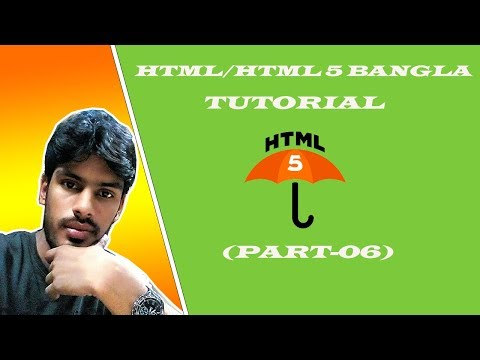 HTML/HTML5 Bangla Tutorial ( Part 6 ) thumbnail