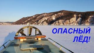Опасный первый лед Красноярское водохранилище КВХ Аккуратнее на зимней рыбалке