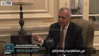 مصر العربية | العرابي: العدالة الانتقالية بعيدة عن المصالحة مع الاخوان