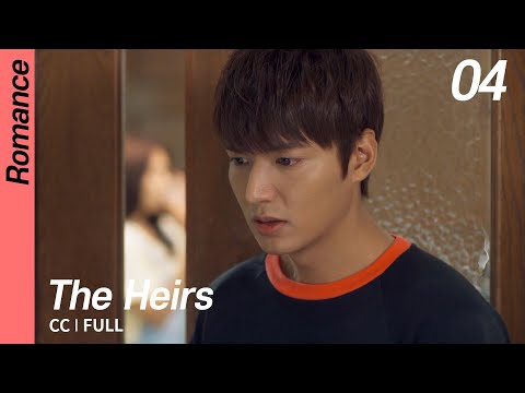 [CC/FULL] The Heirs EP04 | 상속자들