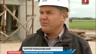 SkyWay в эфире телеканала «Беларусь 1» от 20 июля 2016 г.