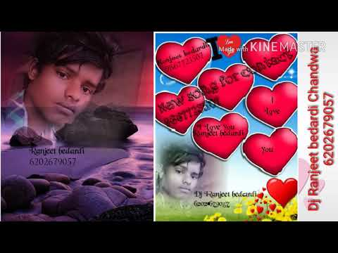 Super hit chhotelal nagpuri bewafa song