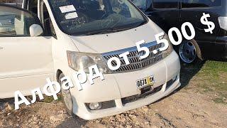 Автомобиль в Ереване 14.03.2020 whatsapp +7 985 252 5412 +374 93 30 22 44