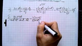 №35 алгебра 8 класс Макарычев