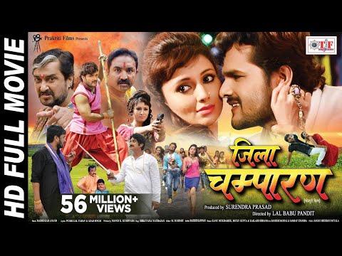 JILA CHAMPARAN  Superhit FULL HD Bhojpuri Movie 2018  Khesari Lal Yadav , Mani Bhattacharya