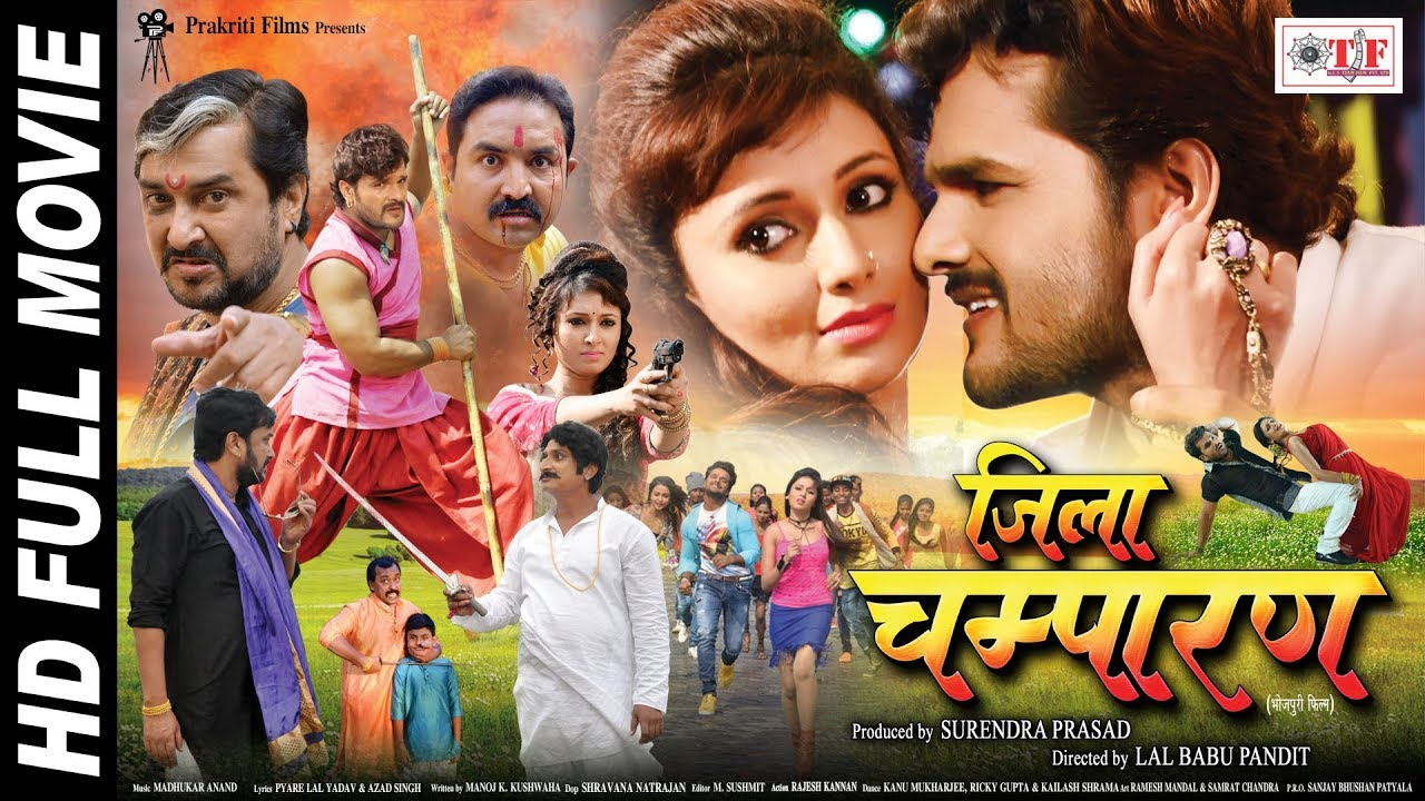 JILA CHAMPARAN - Superhit FULL HD Bhojpuri Movie 2018 - Khesari Lal Yadav , Mani Bhattacharya