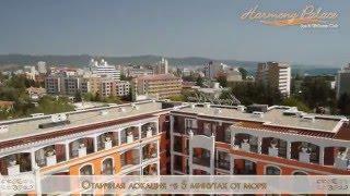 Апартаменты в комплексе Harmony Suites SPA&Wellness Club , Болгария, Солнечный берег(, 2016-02-09T20:11:33.000Z)