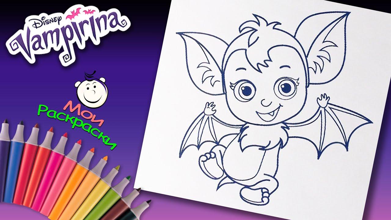 Удивительная Ви Раскраски Для детей Раскраска Малышка Носи ...
