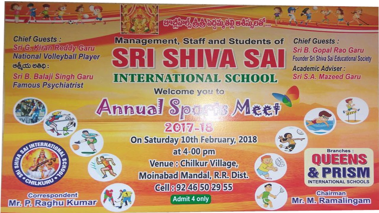 Sri Shiva Sai International School Sports Day Celebrations 2017-18 DVD 1