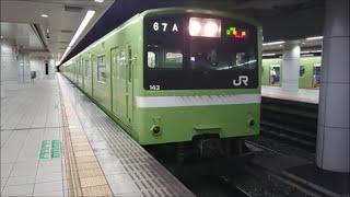 大和路線201系快速奈良行(天王寺→奈良)車窓