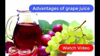 Top Reasons why you should be drinking Grape juice regularly l Benefits of grape juice