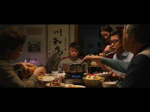 |‧ Color Grading Project ‧ | ‧『家庭聚餐』(Family Dinner)-澳門影像新勢力 ‧|