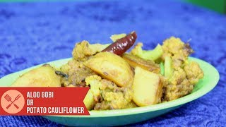 Unique spicy Aloo Gobhi Sabzi recipe in Restaurant Style for Party