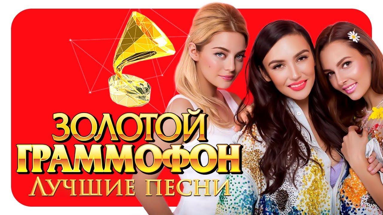 песни 2016 радио русское Вагинальная ласка Никакого
