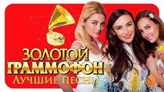Серебро - Лучшие песни - Русское Радио ( Full HD 2017)
