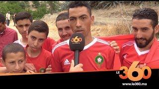 Le360.ma • أطفال جبل بويبلان: هذه توقعاتنا لمباراة المغرب وبينين