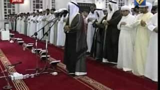Taraweeh 1429- Mishary Al-Afasy, Surat Al-Qiyamah 1/2