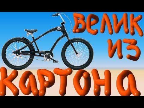 Наклейки на велосипед ХВЗ. VELOSUPER ХВЗ. - YouTube