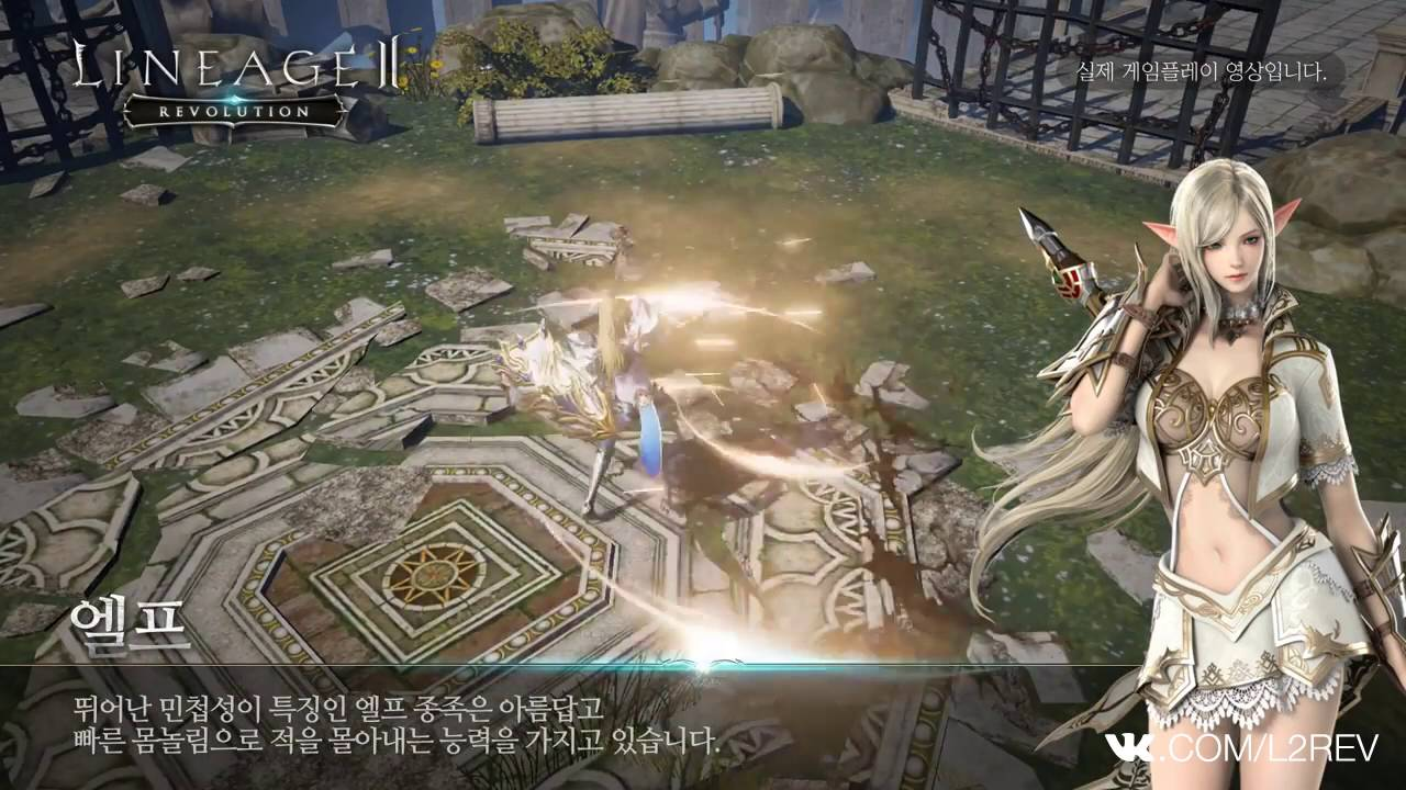 Lineage 2 Wallpaper Hd Lineage 2 Revolution Ios и Android Youtube
