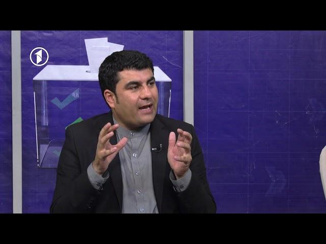 Ria Shoma 16.08.2019 - رای شما - روند صلح از دید دستههای انتخاباتی