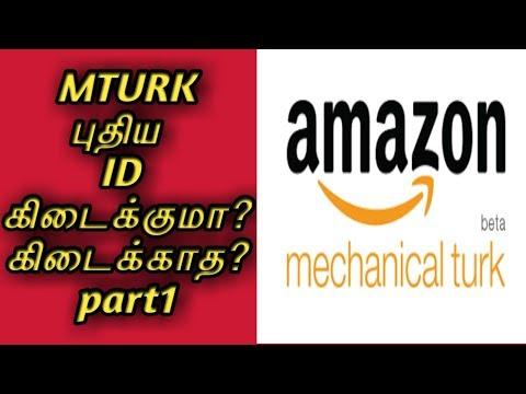 Amazon Mturk online job new  id கிடைக்குமா? கிடைக்காதா ?part 1