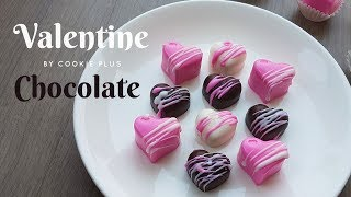 D.I.Y Valentine's Day Chocolate Heart