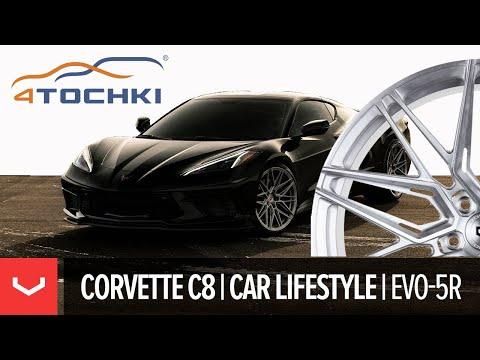 Chevrolet Corvette C8 на дисках Vossen EVO-5R
