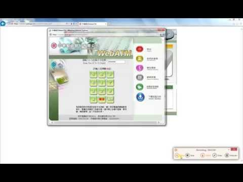 How to Access Internet Banking (WebATM) of Taiwan Chunghwa Post Bank