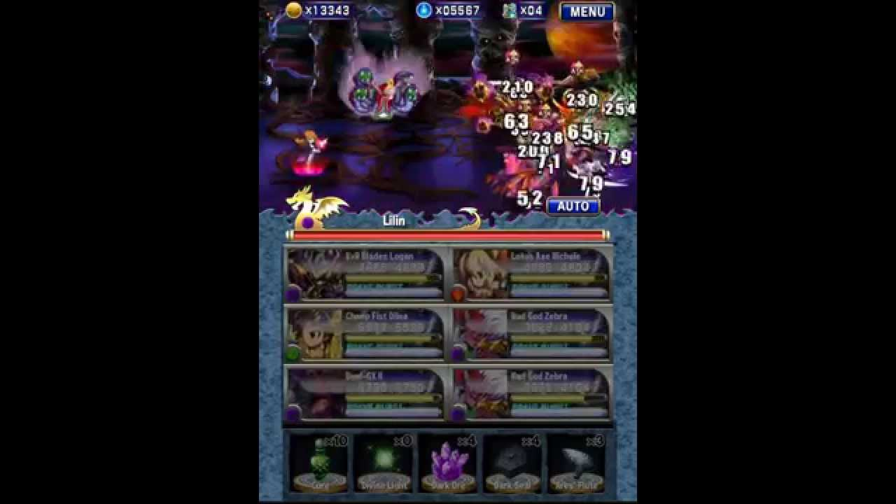 brave frontier how to get xenon and estia