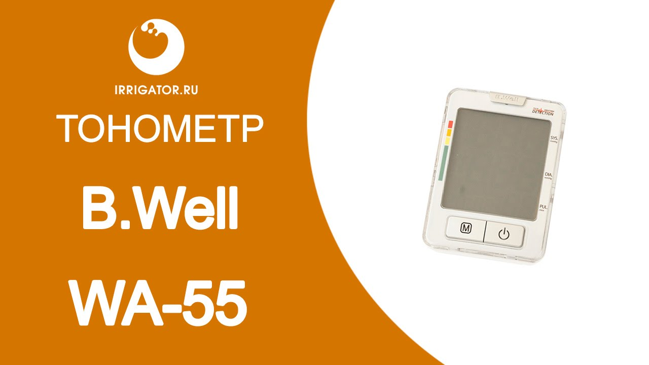 Осциллометрия — это технология, на основе которой работают электронные тонометры. Ее разработка дала возможность людям самостоятельно измерять свое артериальное давление, без необходимости каждый раз посещать для этого врача. Фирма.