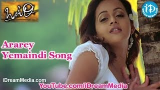 Ararey Yemaindi Song - Ontari Movie Songs - Gopichand - Bhavana - Sunil