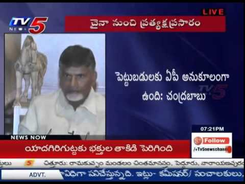 My Target is to make India-China Relationship Strong | CBN Press Meet : TV5 News