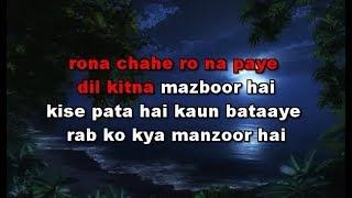 Rona Chahe Ro Na Paye - Karaoke - Anari - Udit Narayan