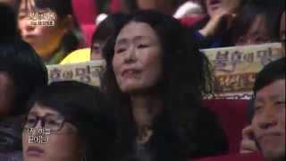 [HIT] 불후의명곡2-정동하(Jung Dong Ha) - 보고 싶은 마음.20130126