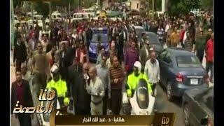 هنا العاصمة | دكتور عبد الله النجار يرد على ما قاله وجدي غنيم حول تفجير كنائس مصر