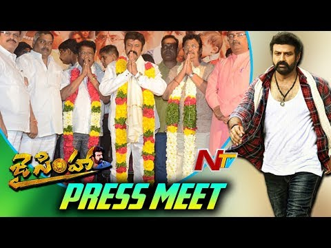 Jai Simha Movie Press Meet || Balakrishna...