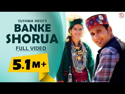 Latest Pahari Video 2018   Banke Shorua   Sushma Negi   Himchali Song   DJ RockerZ