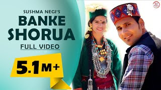 Latest Pahari Video 2018 | Banke Shorua | Sushma Negi | Himchali Song | DJ RockerZ