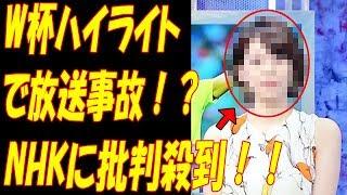 """動画タイトル ▽▽ サッカー日本代表、""""あの敗戦""""が代表にも危機感を生ん..."""