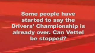 マクラーレン 2011年 F1イギリスGPプレビュー