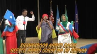"""SHANKAROON AHMED SAGAL """"AHMED GURAY MA UU DHIMAN"""" 2015"""