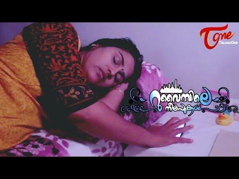 Ruwaisile Neela Pookkal   Malayalam Short Film with Subtitles   Directed by Vineeth Karikkakathil