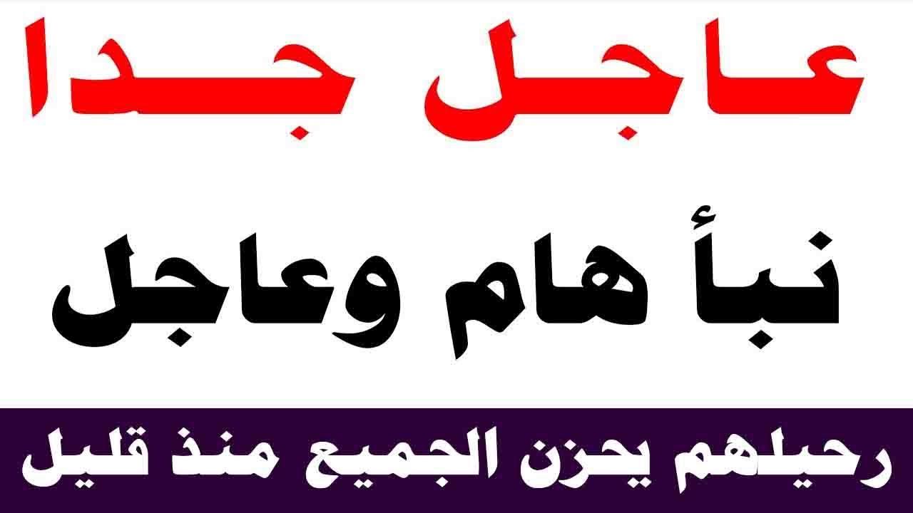 اخبار السعودية مباشر اليوم الاثنين 21-6-2021