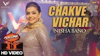 Vid o clip nisha bano mai chadta ta full hd nisha for Nisha bano biography